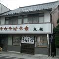 Photos: 大梶 2013.07 (01)