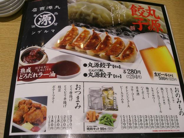 丸源ラーメン 2013.07 (05)