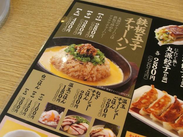 丸源ラーメン 2013.09 (09)