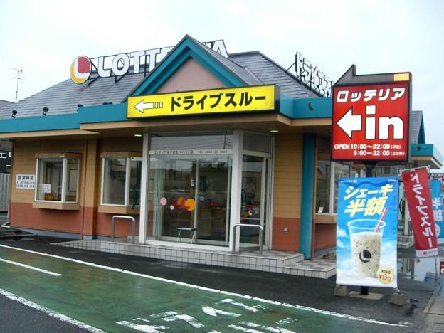 ロッテリア米子皆生バイパス店 2013.07 (1)