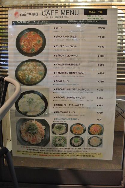 Cafe TAI-KICHI 2014.01 (03)