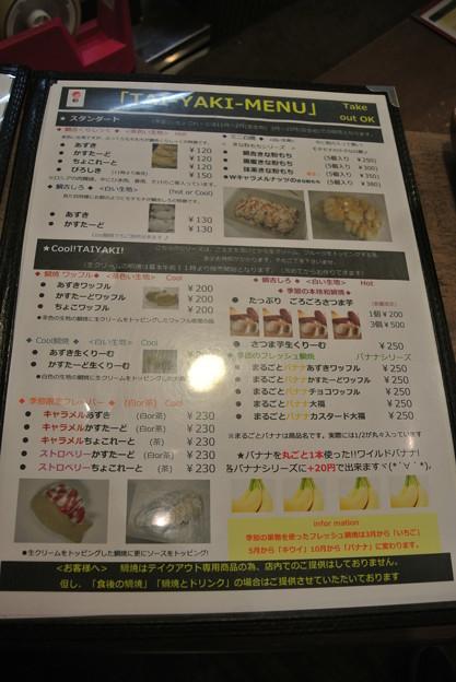 Cafe TAI-KICHI 2014.01 (05)