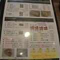 Photos: Cafe TAI-KICHI 2014.01 (05)