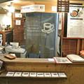 Photos: Cafe TAI-KICHI 2014.01 (08)