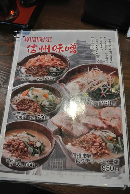 唐崎商店 2013.12 (2)
