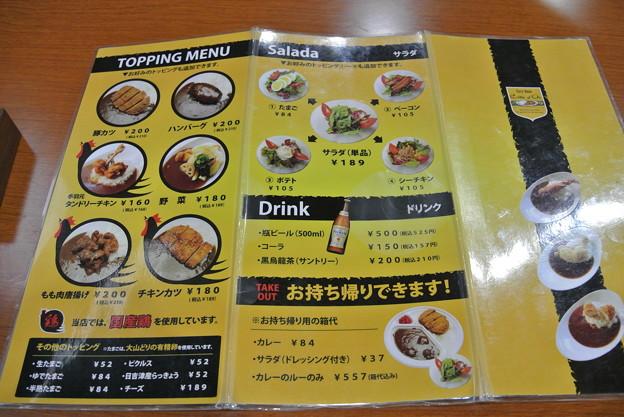 当たり前田カレー 2014.01 (4)
