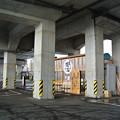 Photos: ラーメン篠寛 2013.12.28 (02)