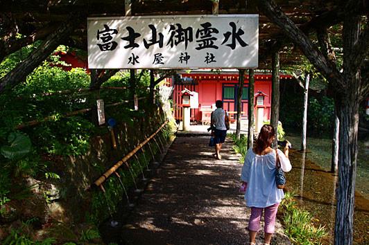 Photos: 120901-13富士山本宮浅間大社