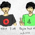 2012/7/24 サケノサカナ放送記念 緊急応援!