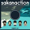 サカナクションドット-オリコンアルバムウィークリーチャート1位+「ミュージックの日」記念「sakanaction」