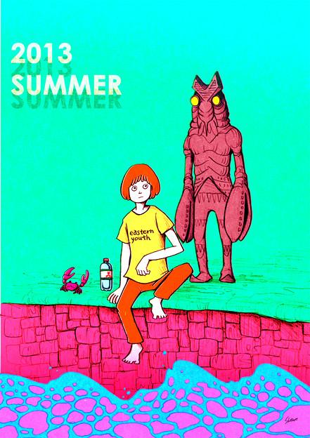Baltan Summer