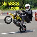 shin883