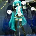 Photos: DD初音ミク展示物その1-1