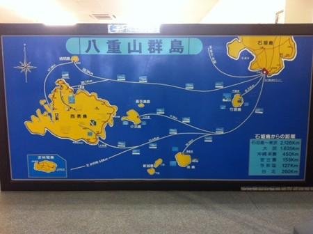 八重山群島
