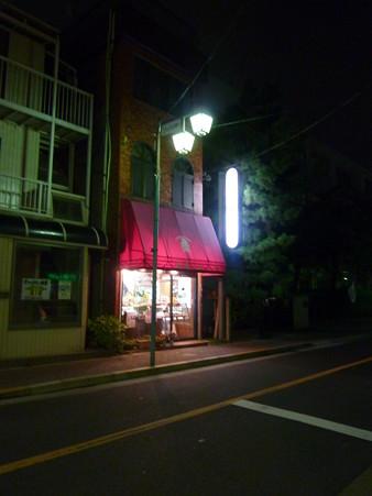 結衣と京子の...@モガール洋菓子店(東金町) [8/17]