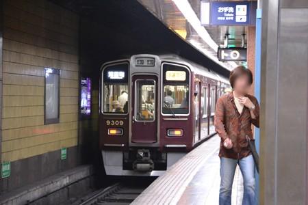 9300系@烏丸駅 [8/21]