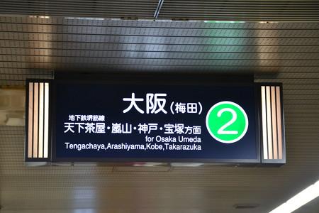 2番線@烏丸駅 [8/21]