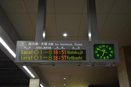 発車標@ユニバーサルシティ駅 [8/22]