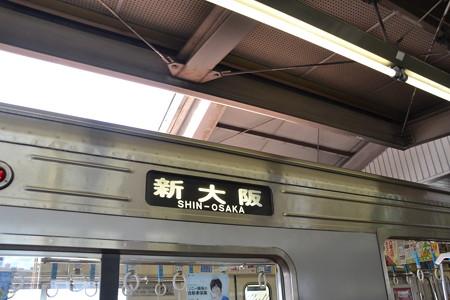 方向幕(21系)@新大阪駅 [8/23]