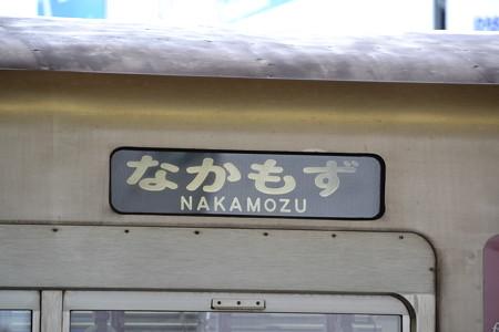 方向幕(10系)@新大阪駅 [8/23]