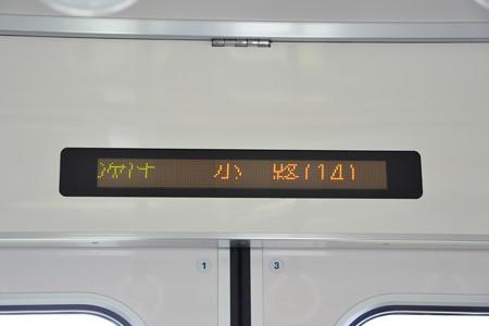 車内案内表示器(2000系)@千里中央駅-少路駅 [8/23]