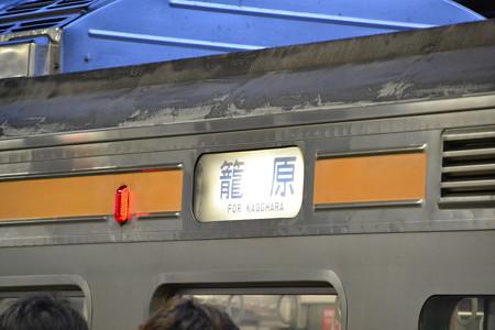 方向幕(211系)@赤羽駅 [9/3]