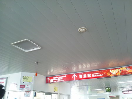 改札口@首里駅 [10/21]