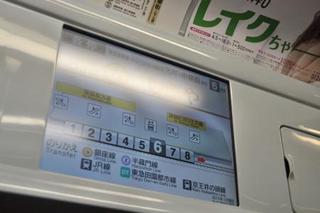 LCD@5050系 [3/19]