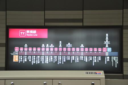 東横線路線図@渋谷 [3/19]