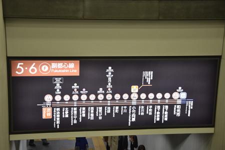副都心線路線図@渋谷 [3/19]