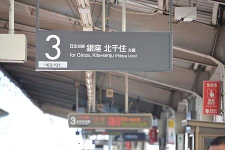 3番線...@中目黒 [3/19]