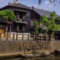 Photos: 水郷