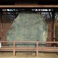 飛鳥山石碑