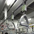 Photos: 吊り革。
