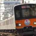祝 2013.03.16 つながる渋谷 東京メトロ副都心線直通運転