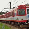 Photos: 富士急行 祝 世界遺産登録