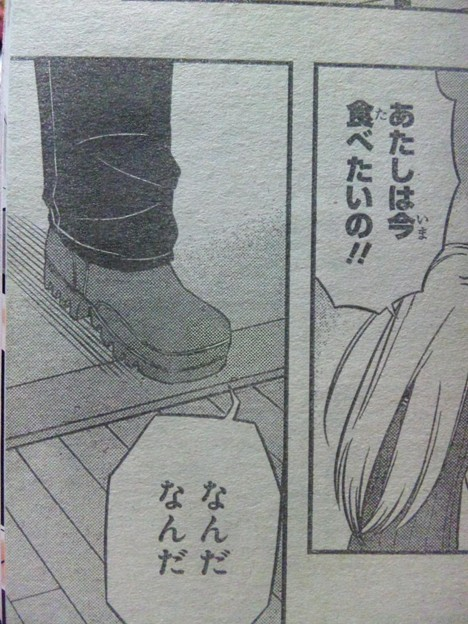 葦原先生好きですぅぅぅって思った靴の描き方貼るね