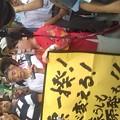 Photos: 社民党福島瑞穂党首、原子力...
