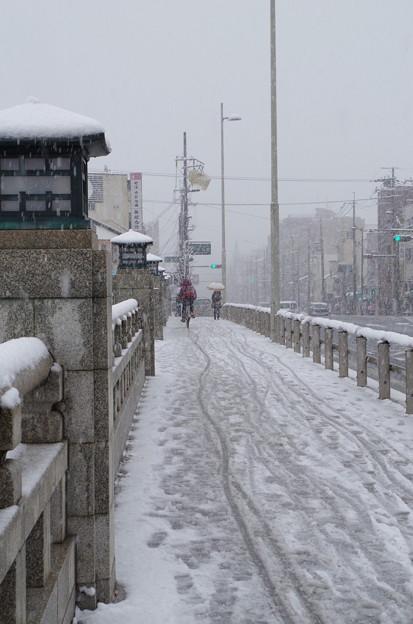 kitaoji bridge1