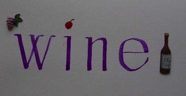 ワインカリイラストも