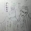 写真: 小さいショパンさんの音楽指導に耐える織田信長描いてみました!