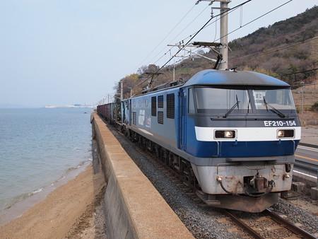 EF210予讃線貨物