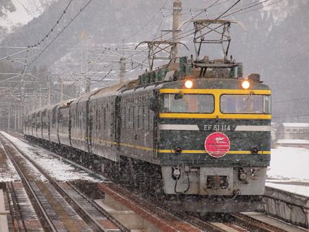 トワイライトエクスプレス(湖西線マキノ駅)