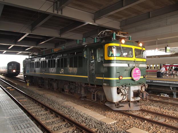 Photos: トワ釜EF81