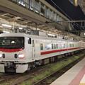 Photos: East-i 新潟駅