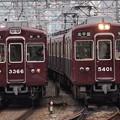 Photos: 阪急5300と3300のならび