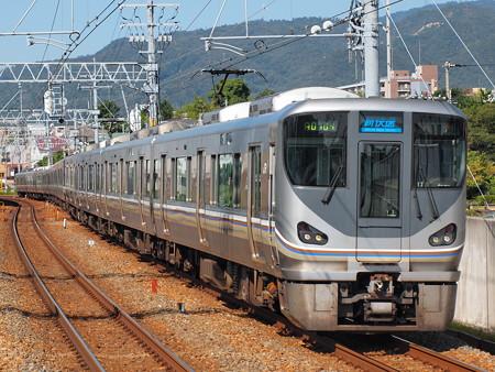 225系 新快速 東海道本線さくら夙川駅