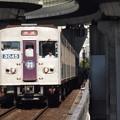 Photos: 大阪市営地下鉄30系 ラストラン 地下鉄中央線弁天町駅