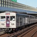 Photos: 大阪市営地下鉄30系 ラストラン後追い 地下鉄中央線弁天町駅