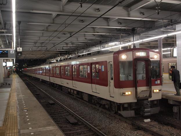 近鉄5800系快速急行 近鉄奈良線大和西大寺駅